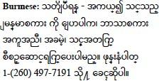 Burmese Tagline