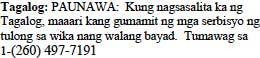 Tagalog Tagline
