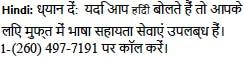Hindu Tagline